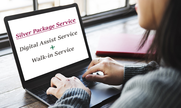 İkili Paket Servisi- Online Başvuru Desteği Servisi ve Randevusuz Giriş Servisi (Silver Package Service-Digital Assist Service and Walk-in Service)