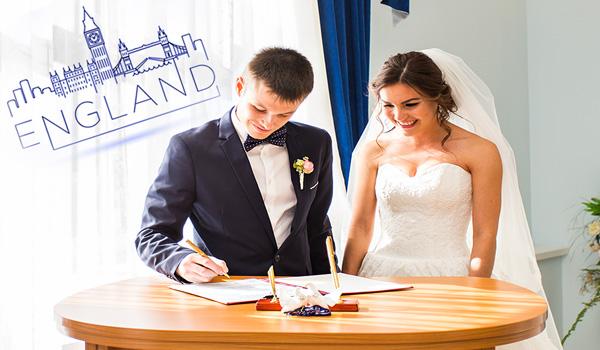 evlilik ziyareti
